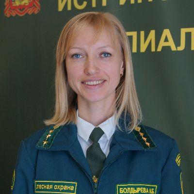 Мария Болдырева